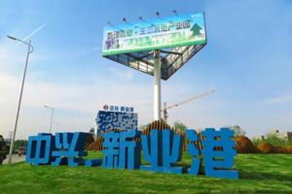氧乐仕工程展示——中兴·新业港研发中心